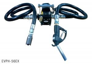 EVPH-56EX