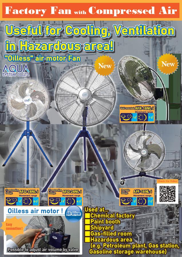 factory fan flyer english